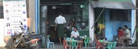 Moulmein-teashop-006