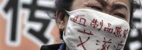 CHINA_-_Aids_activist