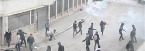 Tunisi 2