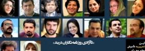 img_606X341_0102-iranian-journalist