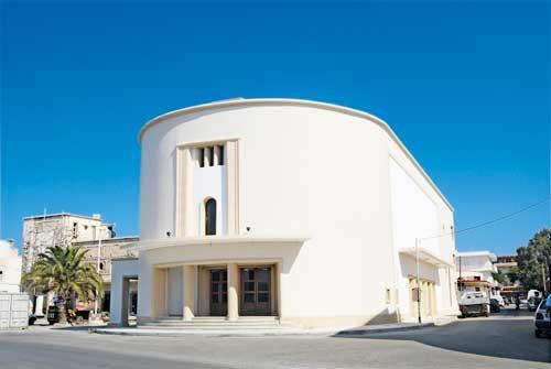 Lakki dodecaneso un progetto per valorizzare l for Architettura razionalista in italia