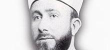 Al-Husayni